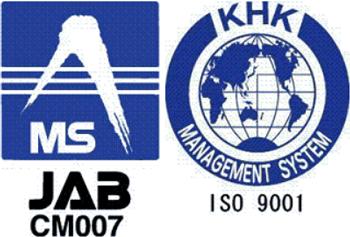 ISO認証取得 認証マーク
